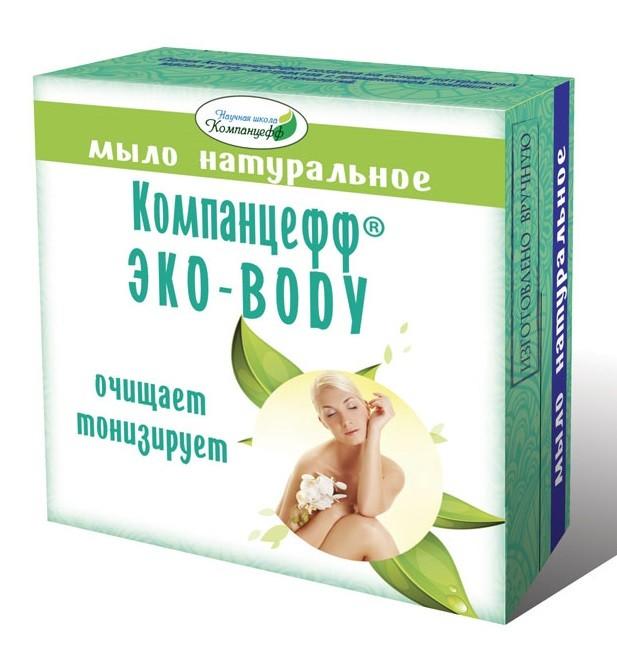 Мыло натуральное ЭКО BODY Компанцефф 95 г