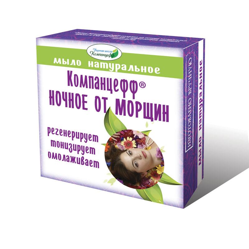 Мыло натуральное Компанцефф Ночное от морщин, 95 гр