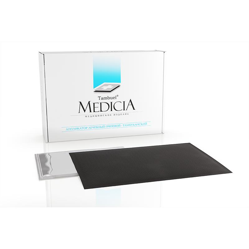 Артрология. Аппликатор лечебный грязевой Тамбуканский. Набор MediciA 300*10
