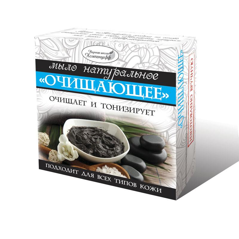 Мыло натуральное ОЧИЩАЮЩЕЕ серии Тамбукан, 95 гр