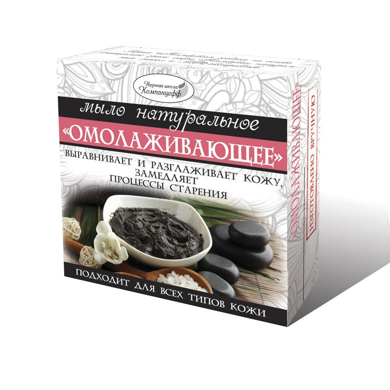 Мыло натуральное ОМОЛАЖИВАЮЩЕЕ серии Тамбукан, 95 гр